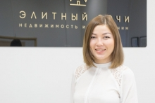 Евдокимова Эржена