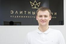 Рязанов Вадим